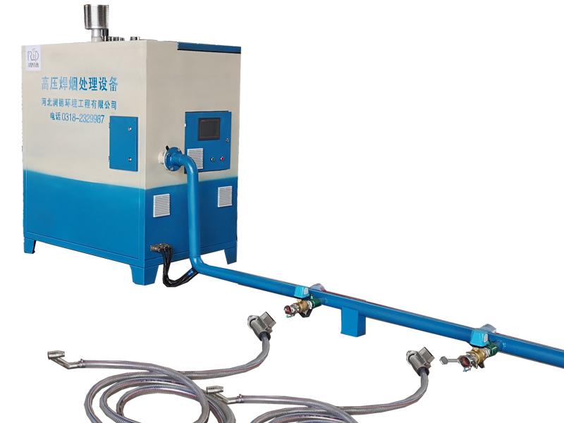 高真压焊烟净化器,工业焊接烟尘净化器
